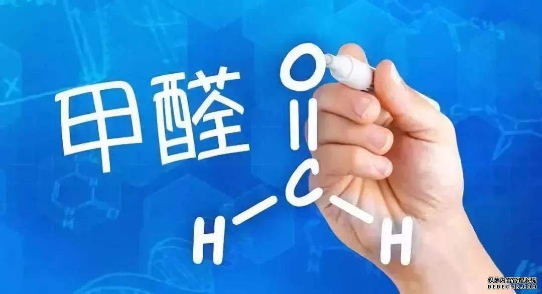 长期暴露在甲醛环境中,如何减轻甲醛对身体危害?